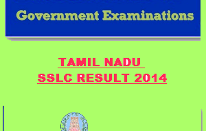 Check Tamilnadu SSLC Results 2016 – TN SSLC Result 2016 Tamil Nadu