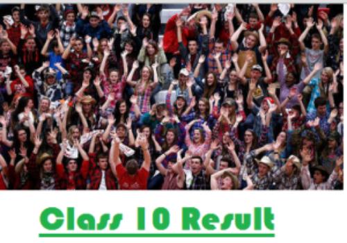 Kerala SSLC School Wise Result 2016
